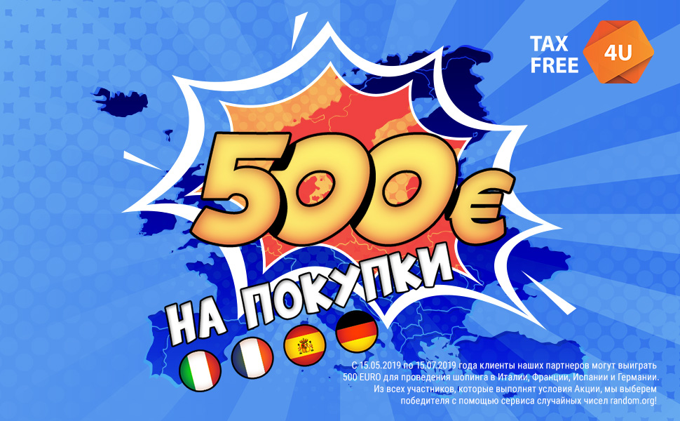500-eur-970x600-rus